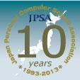 日本パソコンスクール協会10周年